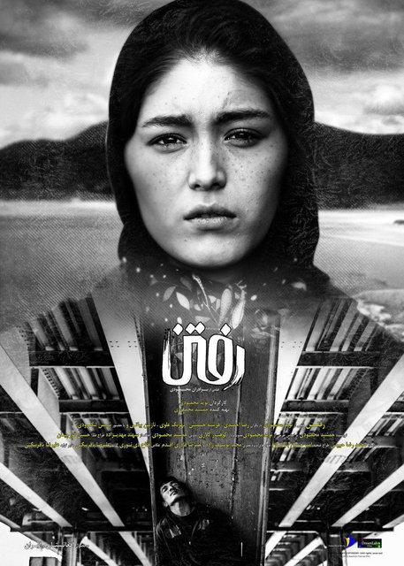رونمایی از جدیدترین پوستر فیلم