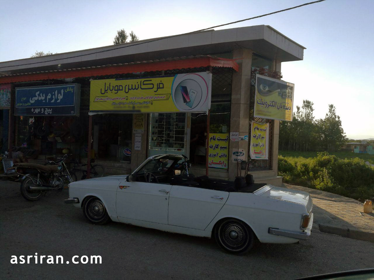 پیکان کروک در ایران (عکس)