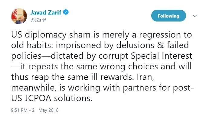 واکنش ظریف به اظهارات ضدایرانی وزیر خارجه آمریکا