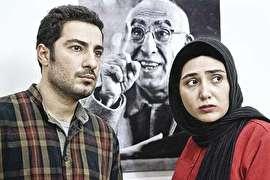 """رونمایی از پوستر فیلم سینمایی """"عصبانی نیستم"""""""