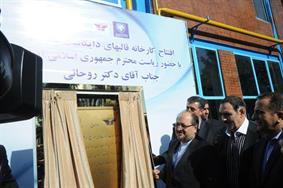 افتتاح کارخانه طراحی و تولید قالب های ریخته گری تحت فشار