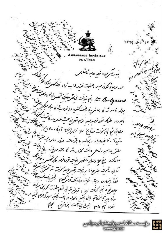 دوسند منتشر نشده درباره نحوه مومیایی کردن رضاشاه و انتقال به ایران (+عکس)