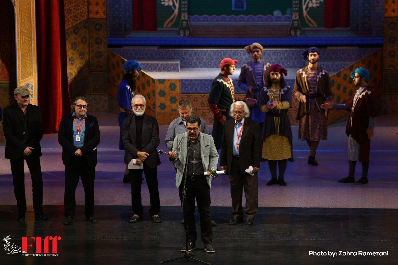 معرفی برگزیدگان جشنواره جهانی فیلم فجر