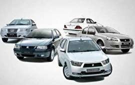 طرح جدید پیش فروش محصولات ایران خودرو از امروز (+جدول)