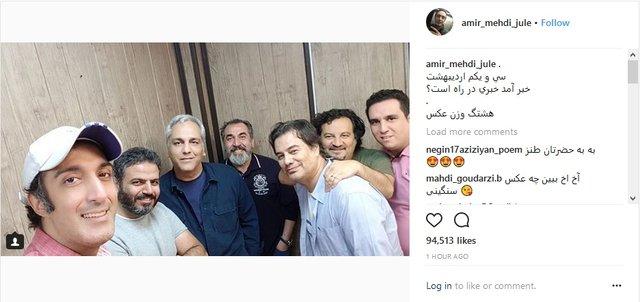 آشتی برادران قاسمخانی با مهران مدیری
