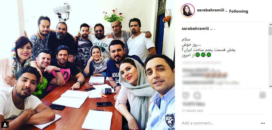 عوامل سریال ساخت ایران 2 در یک قاب (عکس)