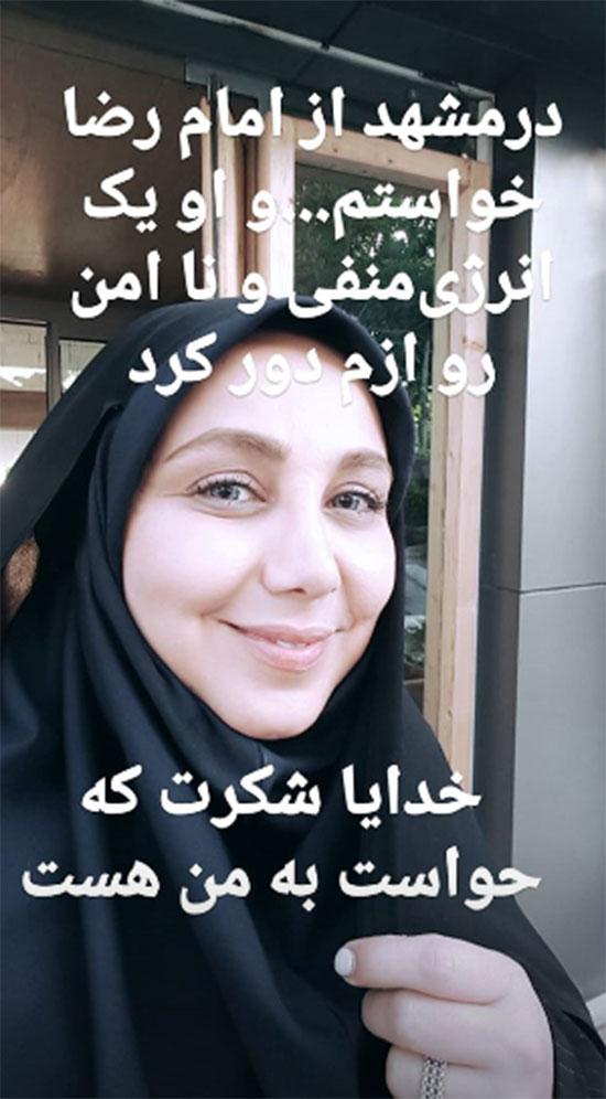 آرزوی بهنوش بختیاری در مشهد (عکس)