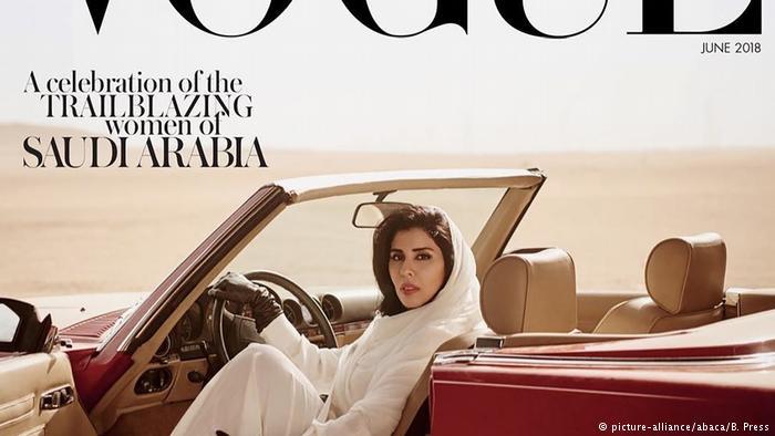 عکس شاهزاده سعودی خشم فعالان زن عربستان را برانگیخت (+عکس)
