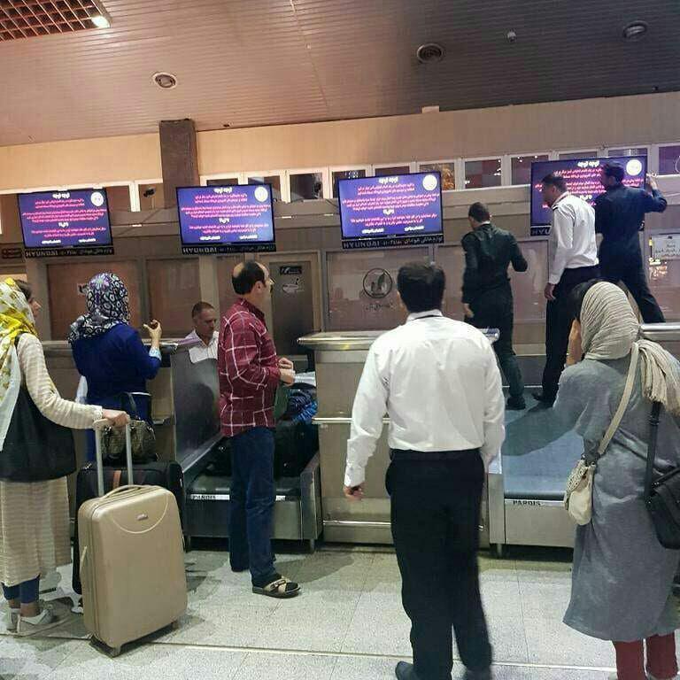 نمایشگرهای فرودگاه تبریز هک شد (عکس)