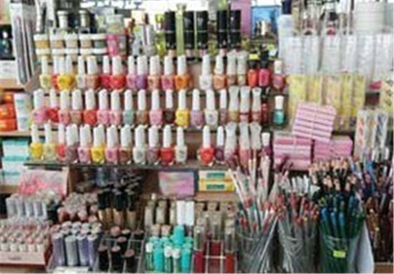 افزایش 10 درصدی عوارض واردات لوازم آرایشی (+سند)
