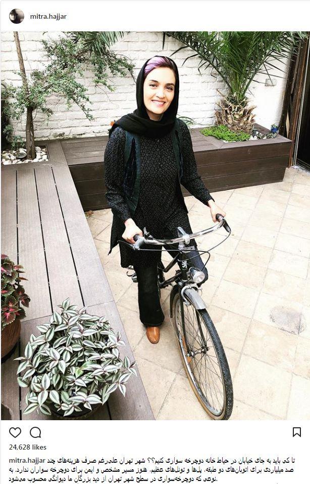 دوچرخه سواری میترا حجار (عکس)