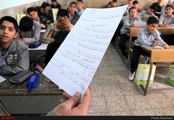 آموزشوپرورش لو رفتن سوالات امتحان نهایی را تایید کرد/ سوالات در تهران نه، در یکی از استانها لو رفته!