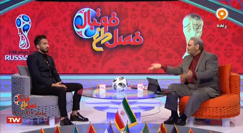 داستان پر آب چشمِ بینندگان تلویزیون از مجریان برنامههای ورزشی