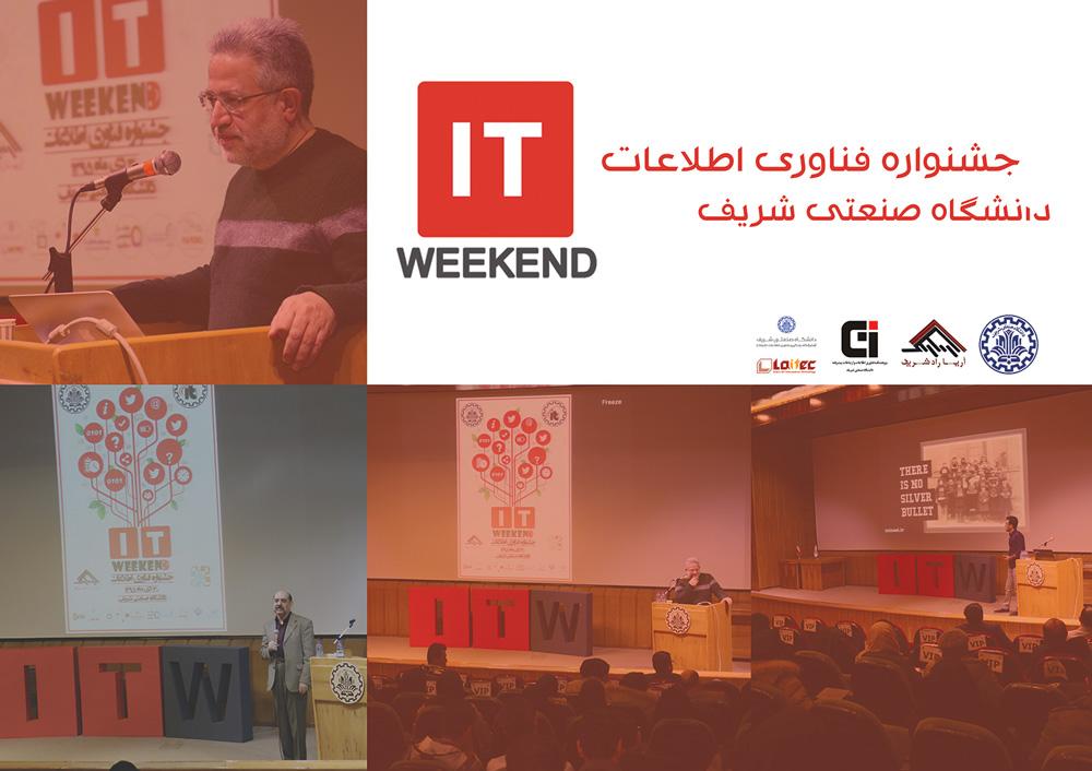 ثبت نام در چهارمین جشنواره فناوری اطلاعات دانشگاه صنعتی شریف آغاز شد.