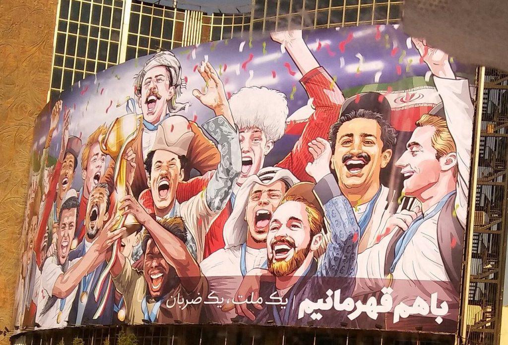 نبود زنان در بیلبورد حمایت از تیم ملی در میدان ولیعصر (+عکس)/ شهرداری: هر چه سریعتر نسبت به اصلاح این تابلو اقدام شود