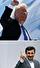 احمدی نژاد و ترامپ؛ دو رییس جمهور که جدی گرفته نشدند