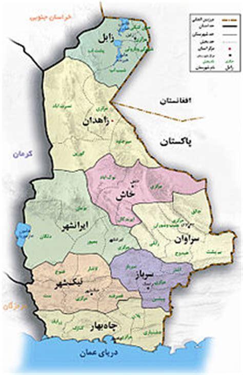 توضیحات تکمیلی درباره خبر تکاندهنده تجاوز به 41 دختر در ایرانشهر/ فرماندار: هنوز تعداد قربانیان قطعی نیست