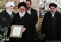 نقش مشهد در این روزهای سیاست ایران!