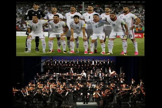 سرود حمایت از تیم ملی: بدون کاربرد، پر حاشیه، غیر قابل پخش!