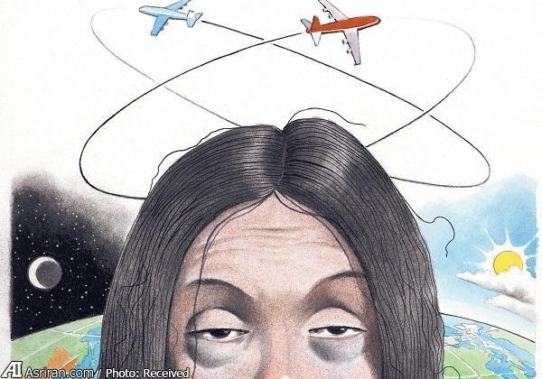 وقتی پرواز شما را در مقصد گرفتار می کند!