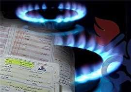 افزایش 15 درصدی قیمت گاز طبیعی ابلاغ شد