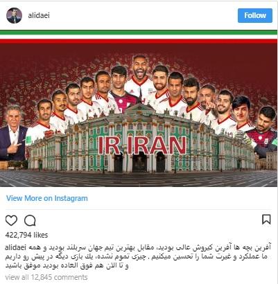 کارلوس کیروش: برای مردم ایران ما برنده هستیم