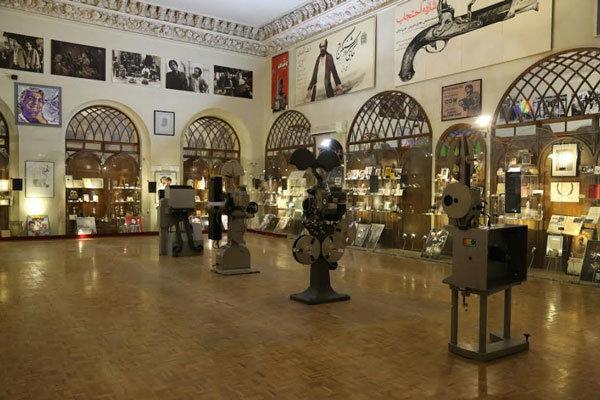 تعطیلی یک ماهه تالارهای موزه سینما به دلیل تعمیرات