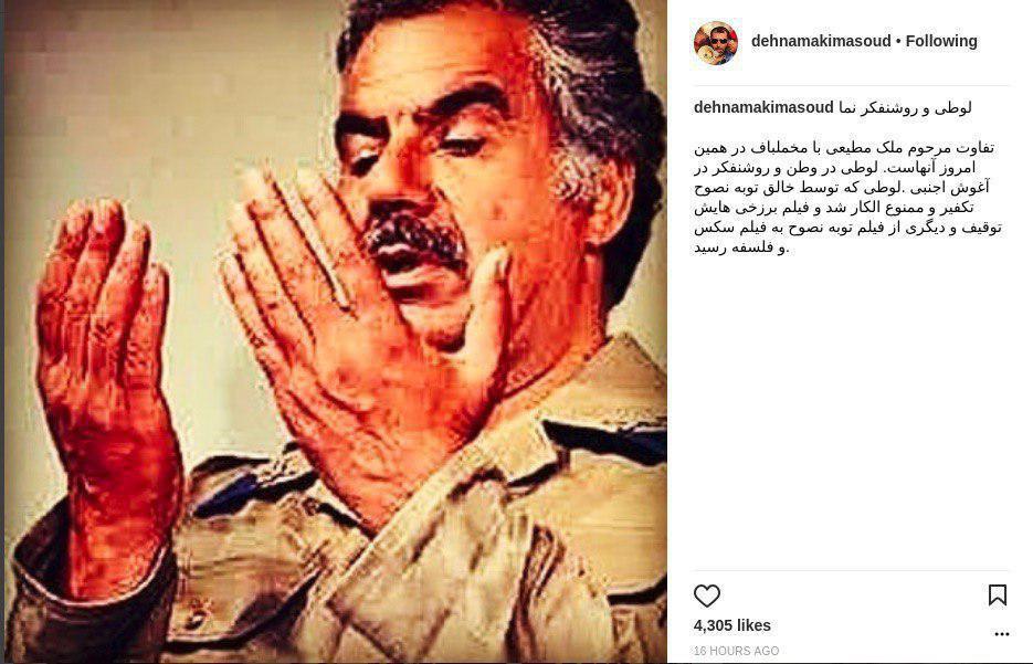 دهنمکی: مخملباف مسئول ممنوعیت 40 ساله ملکمطیعی (عکس)