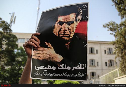 ناصر ملک مطیعی؛ واقعیت ها را فدای انتقادهای دیگر نکنیم