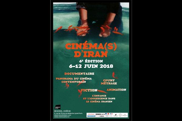 کوپال در ششمین دوره فستیوال سینمای ایران در پاریس