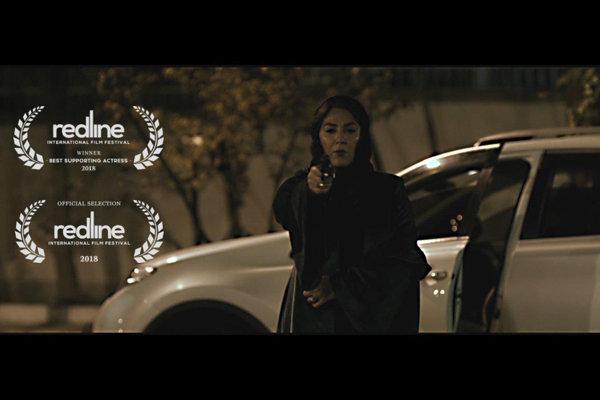 ستاره اسکندری بهترین بازیگر جشنواره رد لاین کانادا