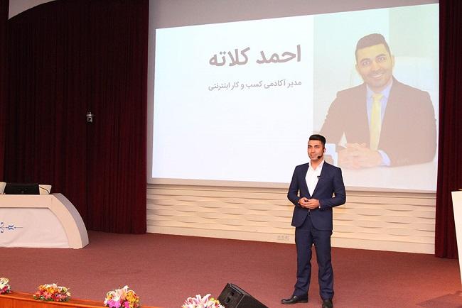 چطور با بازاریابی دیجیتال کالای ایرانی را به دنیا معرفی کنیم