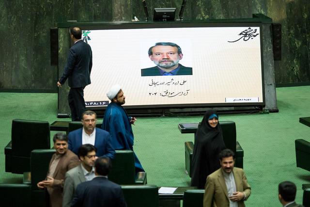 لاریجانی با 147 رای رییس مجلس ماند/ 123 نماینده به عارف رای دادند