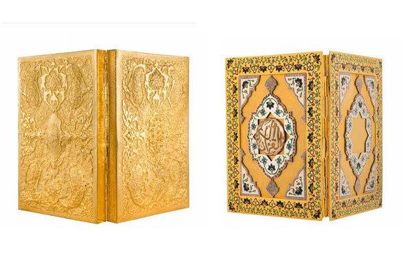 قرآن طلای 4 میلیاردی در حراج ملی (+عکس)