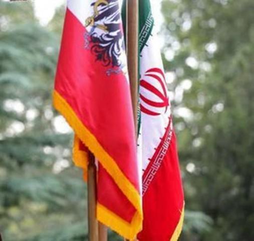 توافقنامه همکاری انرژی بین ایران و اتریش تمدید شد