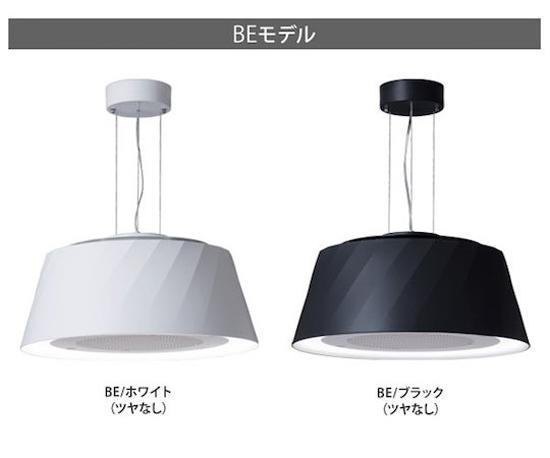 فیلتر بوی غذا با لامپ هوشمند (+عکس)
