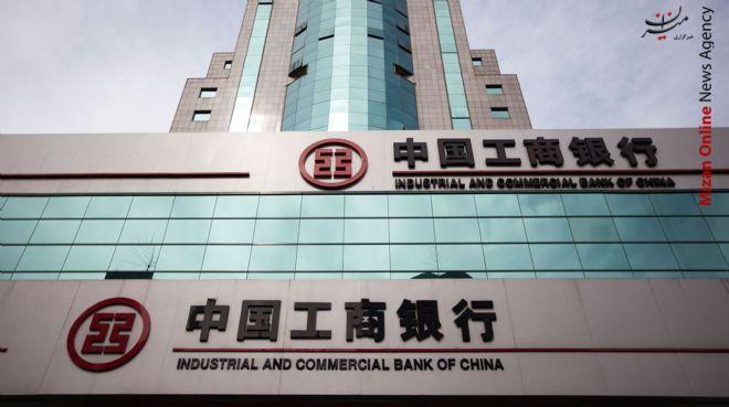 بزرگترین بانک جهان در کدام کشور است؟ (+عکس)