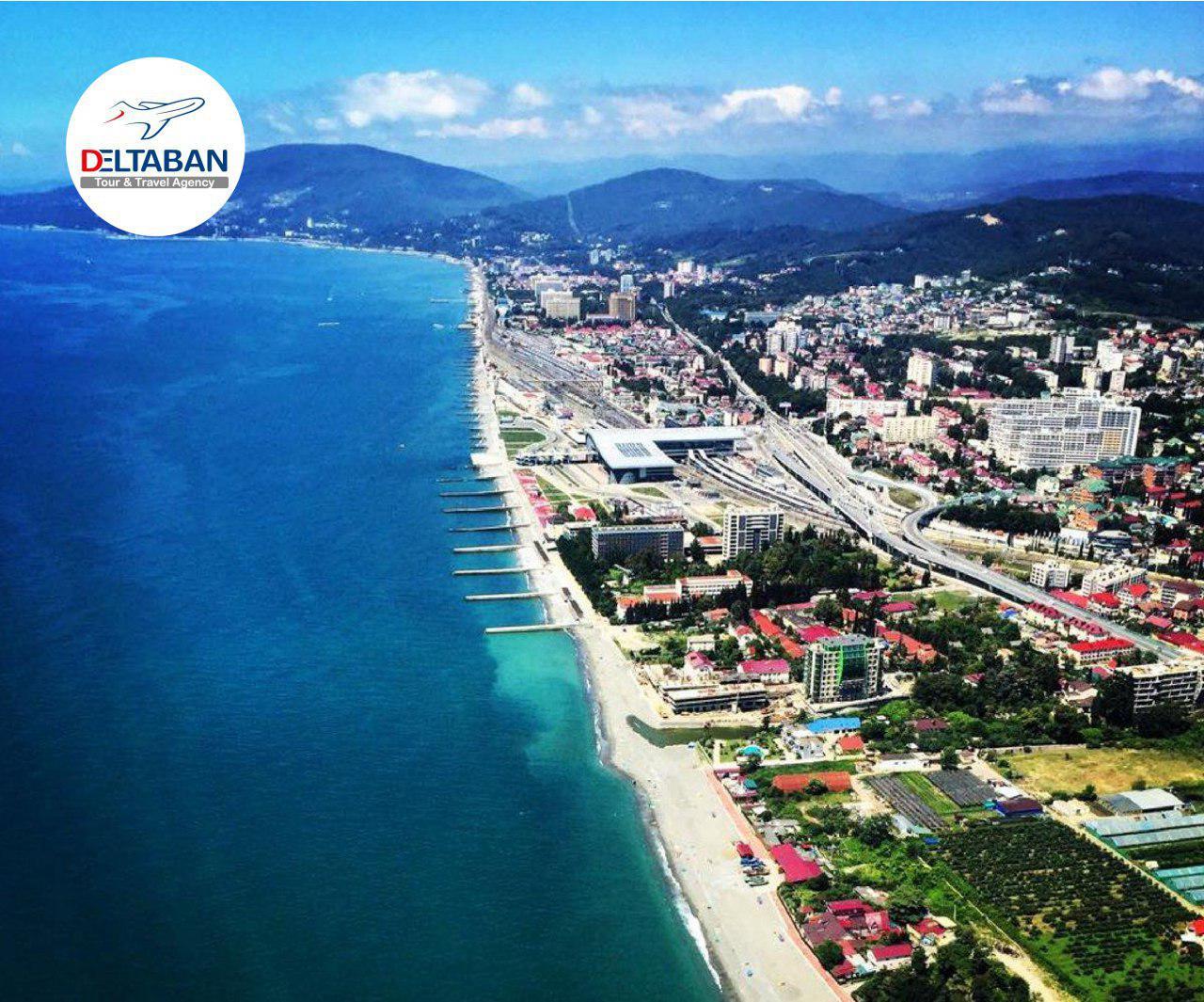 مقایسه شهر سوچی با ترکیه (قسمت دوم)