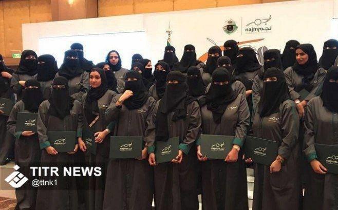 استخدام پلیس زن در عربستان (عکس)
