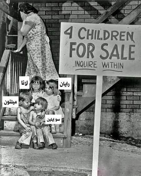 داستان مادری که در سال 1948 میلادی بچه هایش را فروخت (+عکس)