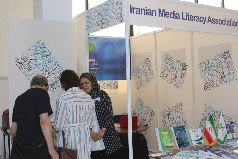 برگزاری نخستین نمایشگاه فناوری اطلاعات و رسانه های دیجیتال ایران در ارمنستان