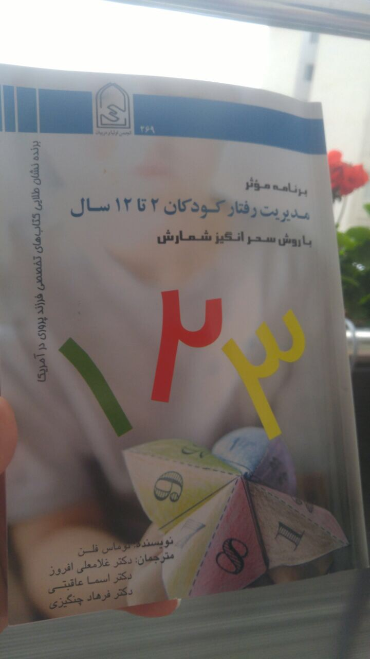 کتاب هایی که کاربران