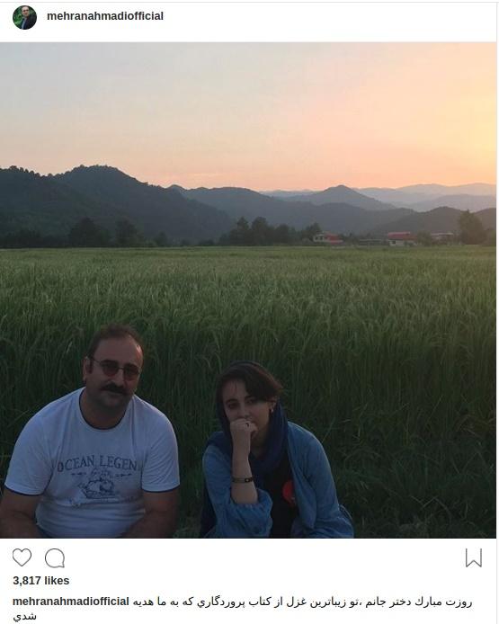 مهران احمدی و دخترش (+عکس)