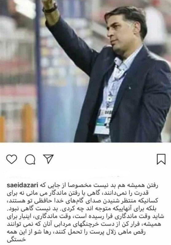 مدیرعامل باشگاه ذوبآهن اصفهان استعفا کرد (+عکس)