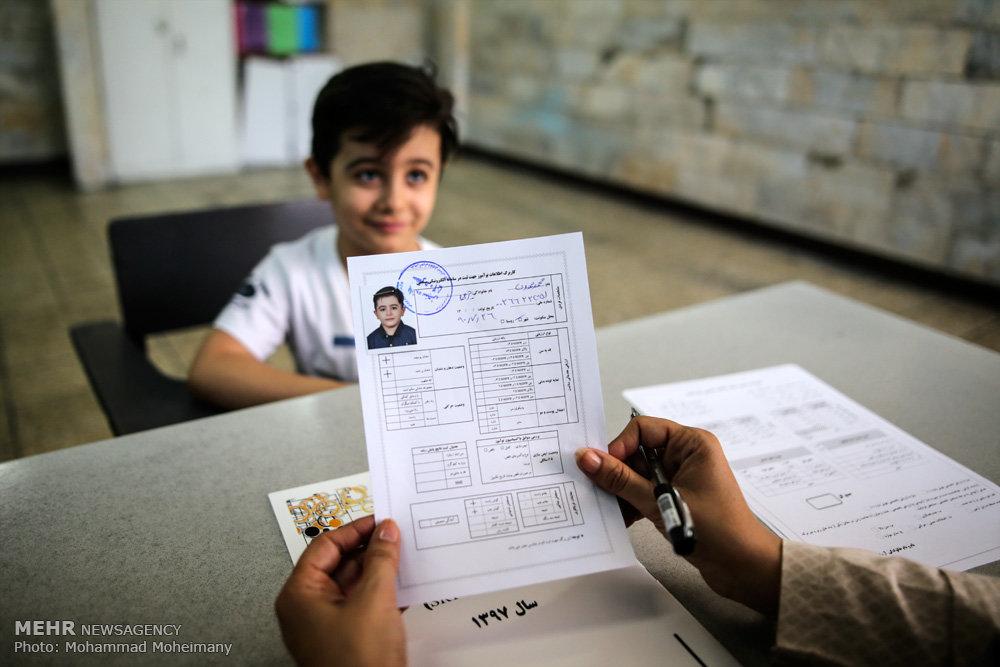 سوالات سنجش ورود به کلاس اول آغاز طرح سنجش سلامت کلاس اولیها در تهران (عکس)