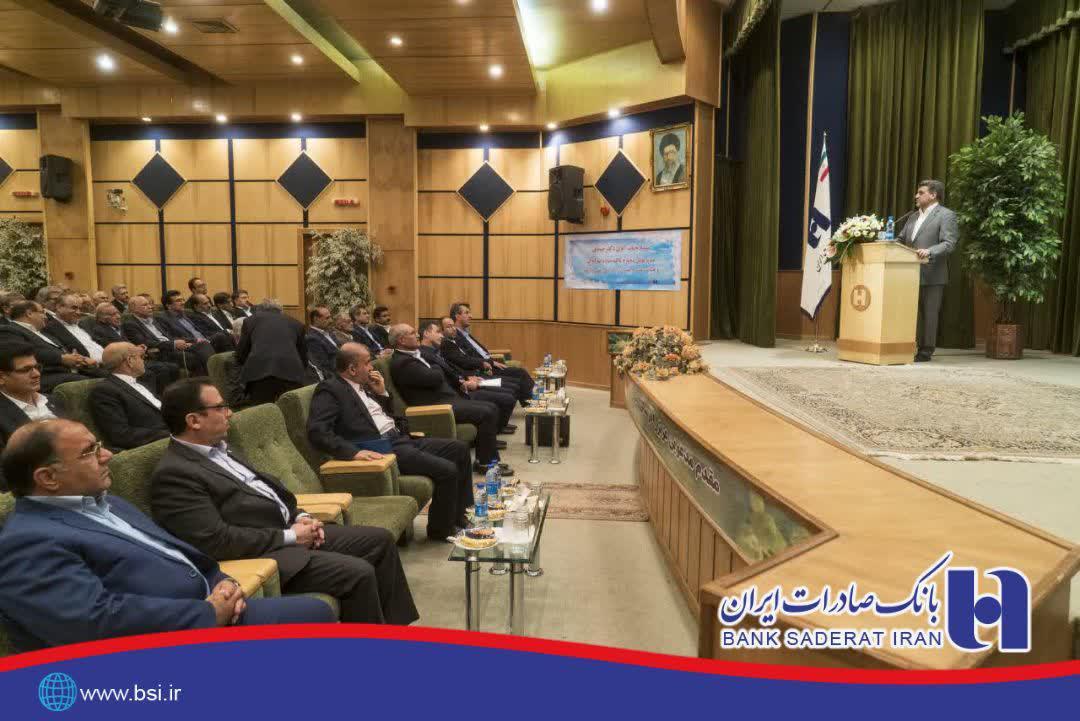 مشارکت فعال بانک صادرات در پروژه های اشتغالزایی سیستان و بلوچستان