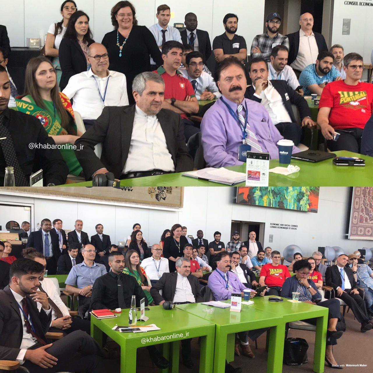 سفرای ایران و پرتغال در مقر سازمان ملل در حال تماشای بازی (عکس)