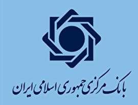تورم خردادماه 9.4 درصد محاسبه شد