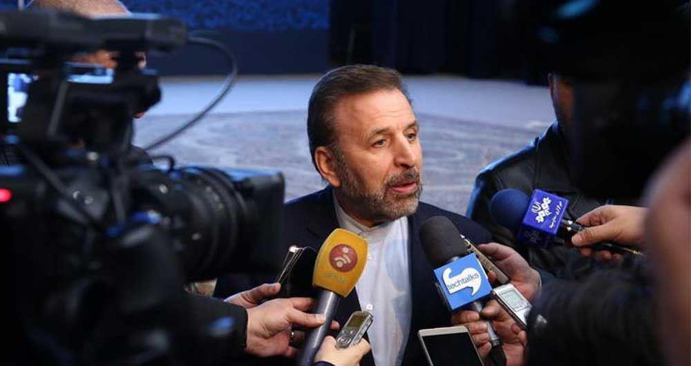 واعضی: دولت به دنبال عضویت در FATF نبوده و نیست