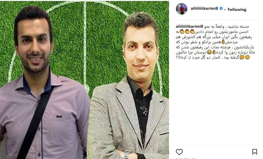 علی کریمی و طعنه دوباره به کیروش (عکس)